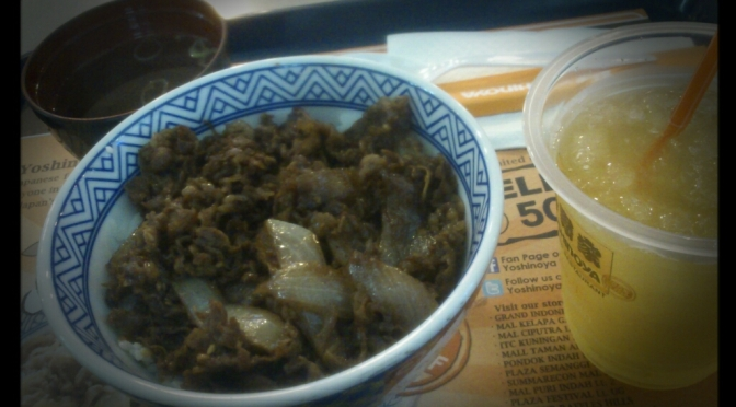EAT: Yakiniku Bowl Yoshinoya