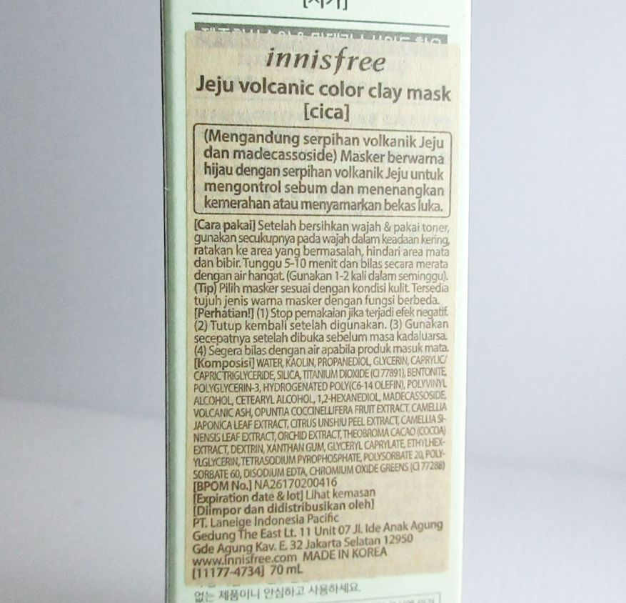 innisfree-jeju-clay-mask-cica~02.jpg